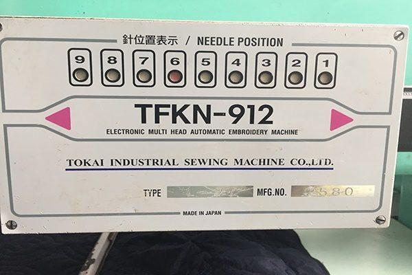 Máy Thêu Vi Tính Tajima TFKN 912